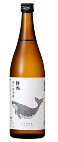 most expensive sake