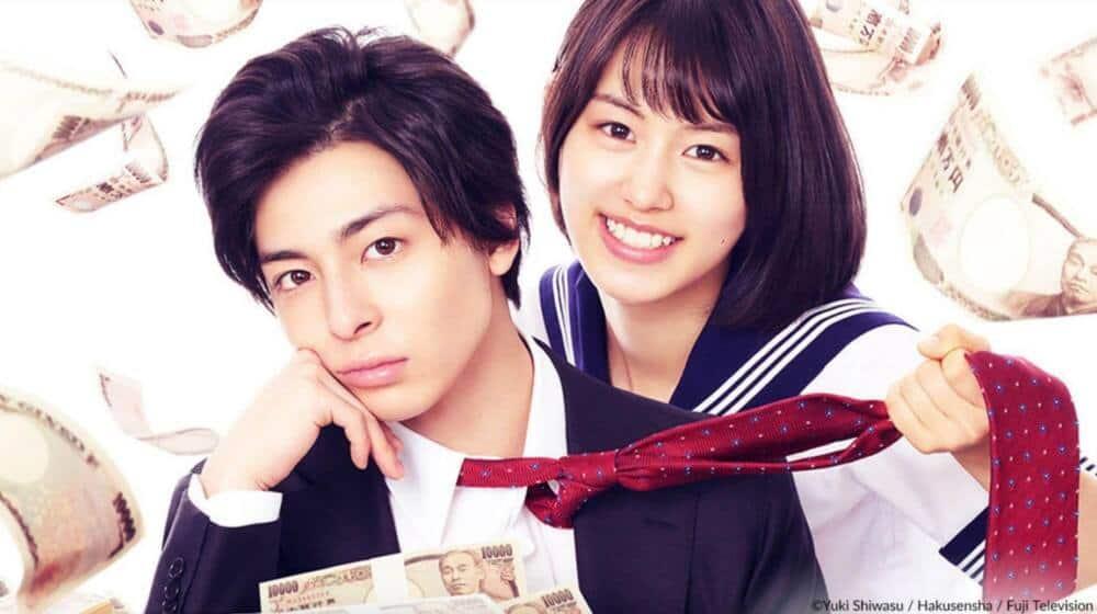 hey sensei don't you know season 2,
