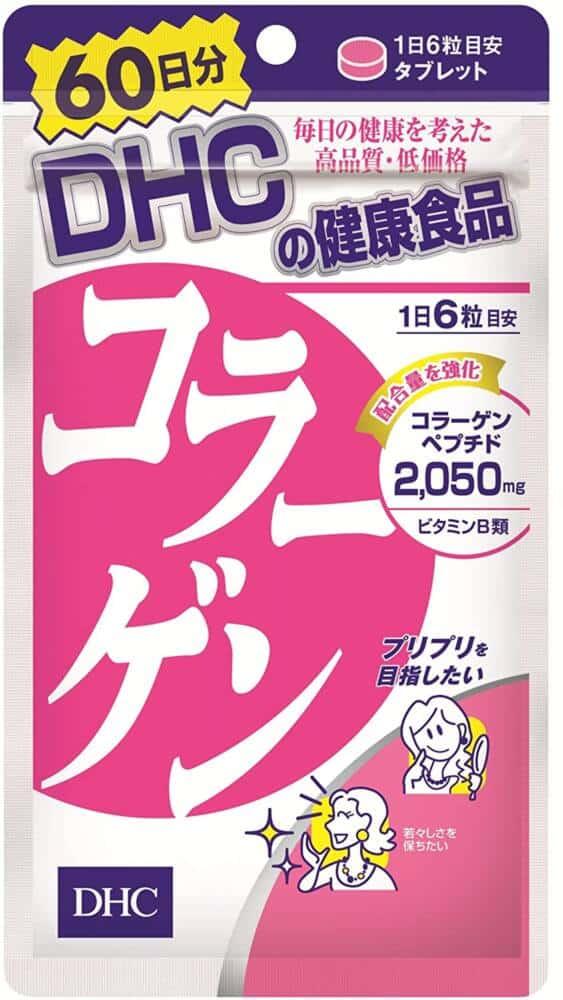 日本dhc膠原蛋白