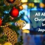 日本人如何慶祝聖誕節