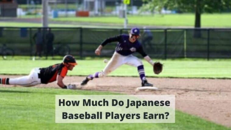 日本棒球運動員的收入是多少(一)
