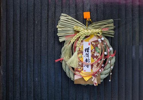 日本新年曆史