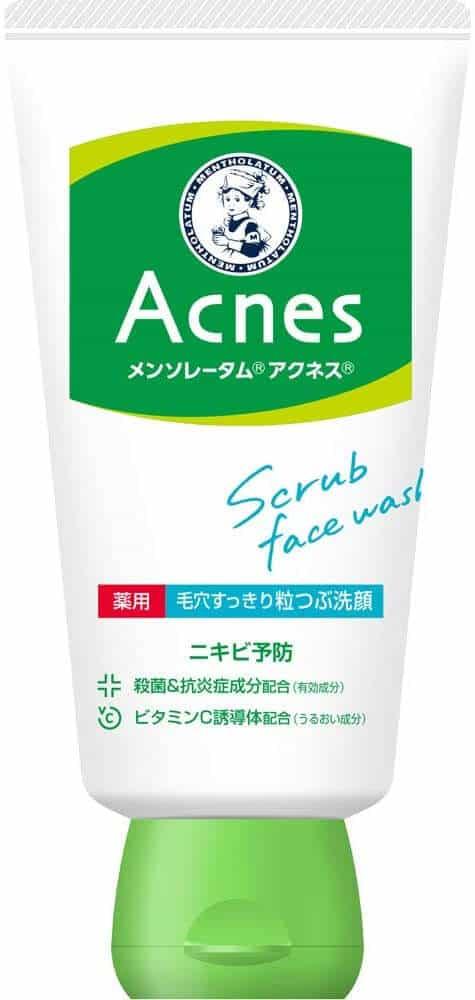 最好的日本痤瘡斑點治療