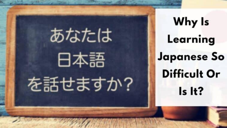 日本語を学ぶのが難しい理由
