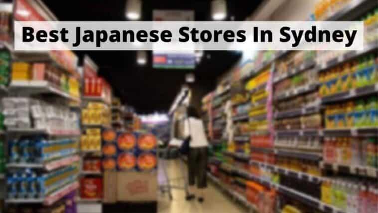 シドニーで最高の日本店