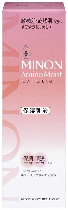 best japanese face lotions for sensitive skin