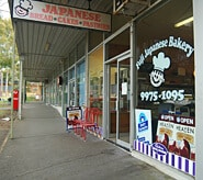 シドニーで日本製品を購入する場所