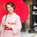 日本で着物を買う場所