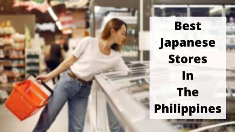 フィリピンで最高の日本店