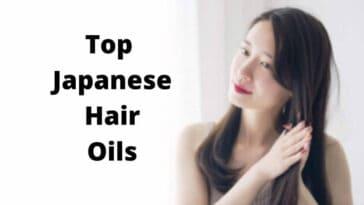 日本頂級髮油