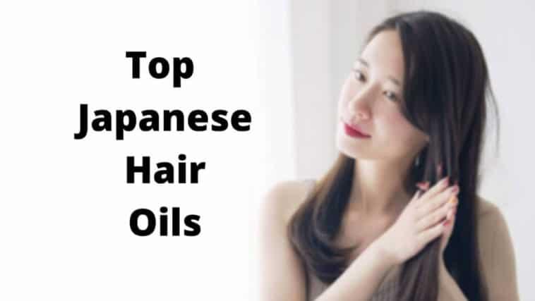 日本のトップヘアオイル