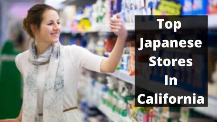 加州頂級日本商店