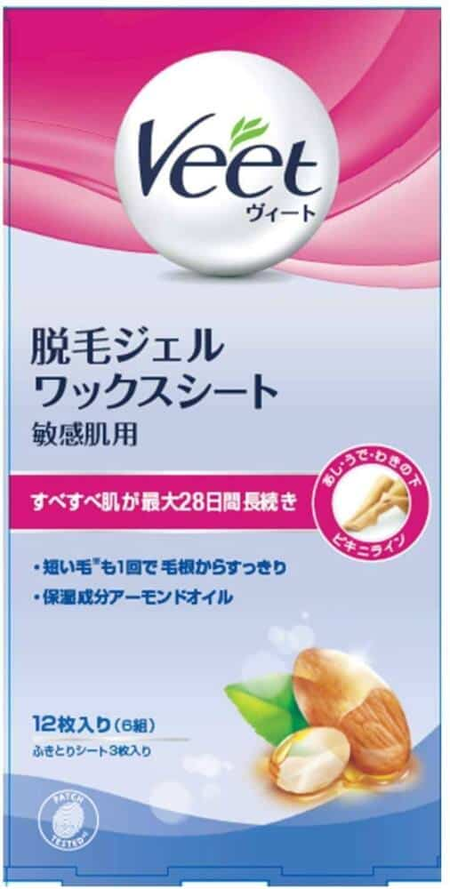 best Japanese hair removal cream for womens underarms