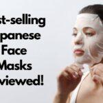 最高の日本のフェイスマスク