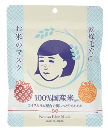 best japanese face mask for oily skin