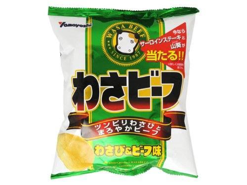 best japanese snacks 2021