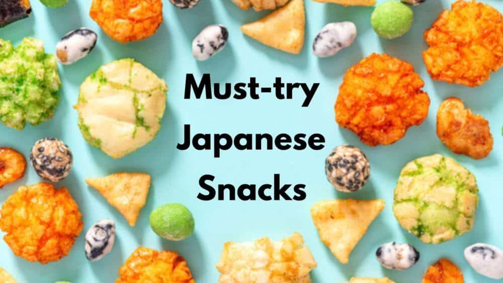 最好的日本小吃