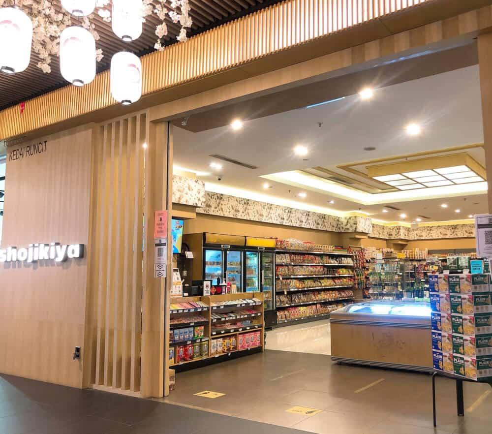 マレーシアで日本製品を購入する場所