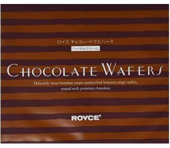ロイズチョコレートオンライン