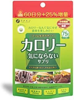 日本で実際に機能するトップダイエットピル