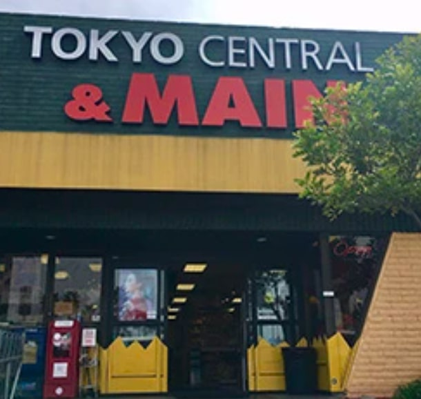 Where to buy Japanese products in San Diego