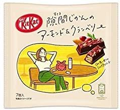 必須嘗試的 Kit Kat 口味