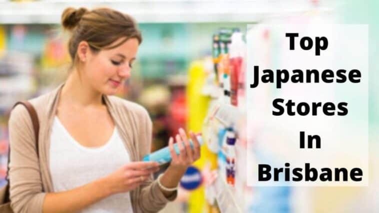 布里斯班頂級日本商店