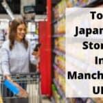 英国マンチェスターのトップ日本店