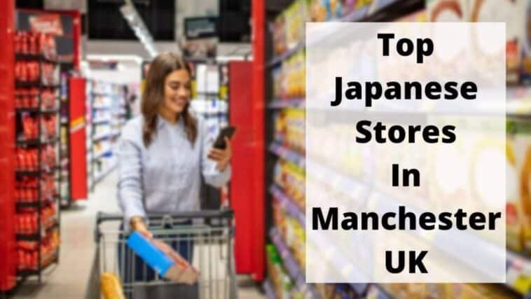 英国マンチェスターの日本専門店