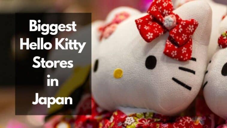 日本最大的 hello kitty 商店