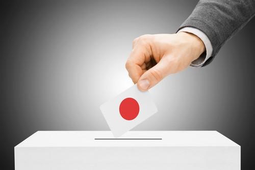 日本での法定投票