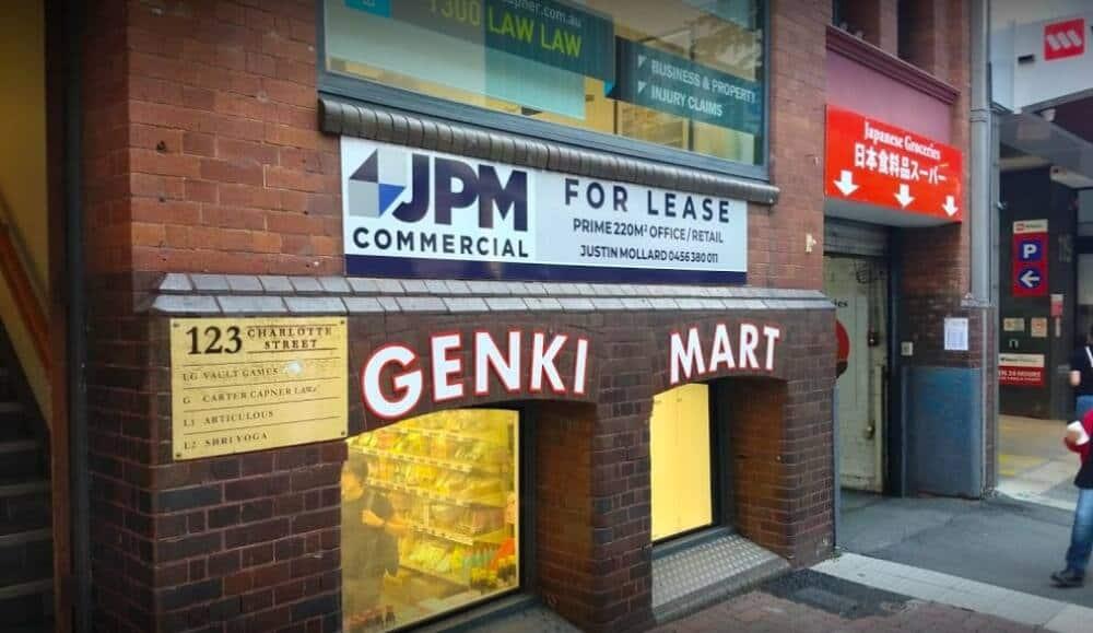 ブリスベンで日本製品を購入する場所