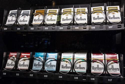 日本における喫煙の法定年齢