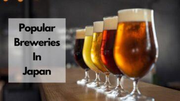 日本の醸造所のリスト