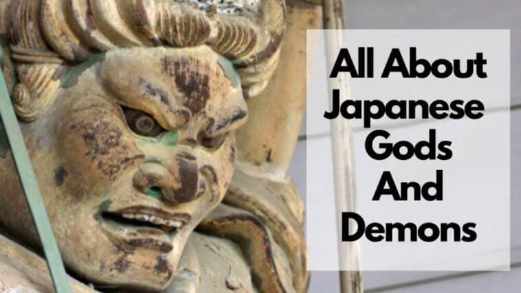 日本の神々と悪魔のリスト