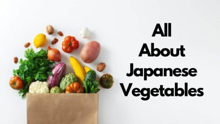 日本の野菜のリスト