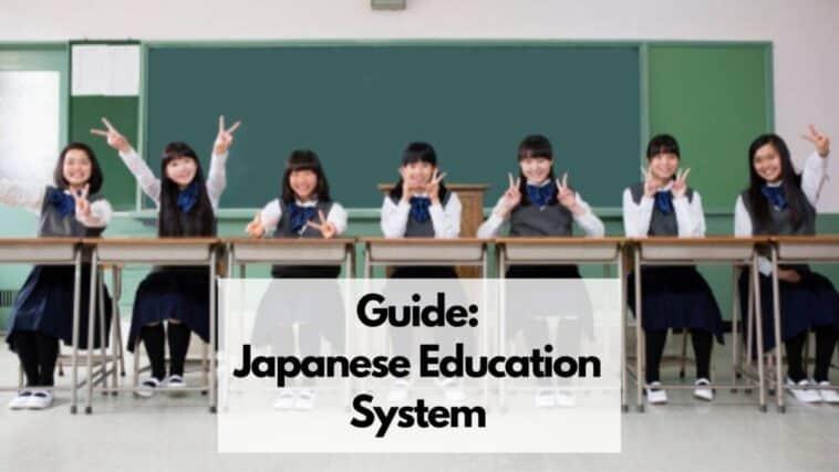 日本的學校等級和年齡結構