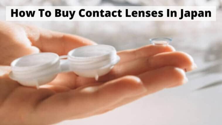 如何在日本購買隱形眼鏡