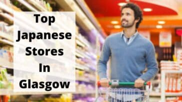 格拉斯哥的頂級日本商店