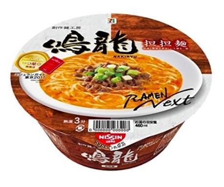 最佳方便麵日本米其林星級