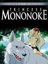 best japanese animation
