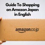 亞馬遜日本如何用英語購物