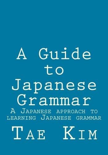 初心者のために学ぶのに最適な日本語の本