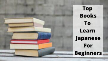 初學者學習日語的頂級書籍