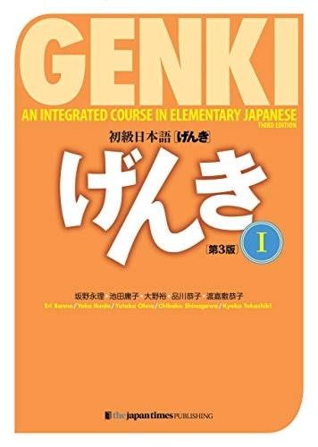 日本語を学ぶのに最適な本
