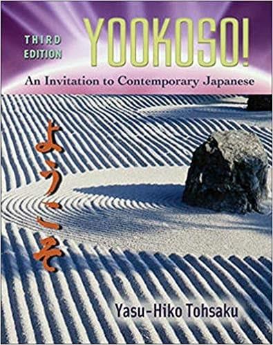 初心者のための日本語の本pdf